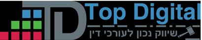 לוגו טופ דיגיטל